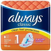 Always Classic Normal Pads - Дамски превръзки с крилца в опаковка от 10 броя - продукт