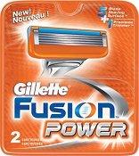 Gillette Fusion Power - продукт