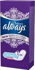 Always Platinum Pads - Ежедневни дамски превръзки в опаковки от 20 ÷ 50  броя - спирала