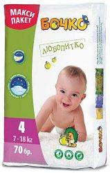Пелени за еднократна употреба - Бочко 4 - 70 броя в пакет за бебета с тегло 7 - 18 kg -