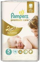 Pampers Premium Care 5 - Junior - Пелени за еднократна употреба за бебета с тегло от 11 до 18 kg - залъгалка