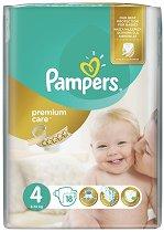 Pampers Premium Care 4 - Maxi - Пелени за еднократна употреба за бебета с тегло от 8 до 14 kg - залъгалка