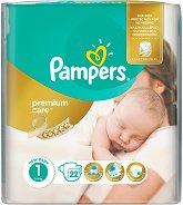 Pampers Premium Care 1 - New Born - Пелени за еднократна употреба за бебета с тегло от 2 до 5 kg - шише