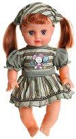 Моята любима музикална кукла - Пееща и говореща играчка - играчка
