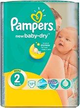Pampers New Baby Dry 2 - Mini - Пелени за еднократна употреба за бебета с тегло от 3 до 6 kg - продукт