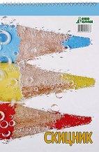 Скицник за рисуване - Комплект от 2 или 5 броя с размер 23 x 33 cm - продукт