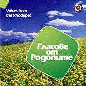 Гласове от Родопите - албум