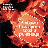 Любими български хора и ръченици - компилация