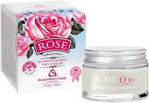 Възстановяващ крем за лице с розова вода и Q10 - маска