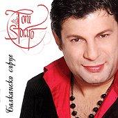 Тони Стораро - Балканско сърце - албум