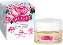 """Крем за околоочен контур с розова вода и Q10 - От серията """"Rose"""" - лосион"""