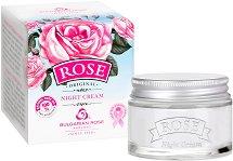 """Нощен крем за лице с розово масло - От серията """"Rose"""" -"""