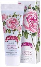 """Ексфолираща маска за лице с розово масло - От серията """"Rose"""" - олио"""