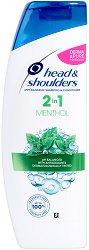 Head & Shoulders Menthol 2 in 1 - Освежаващ шампоан и балсам против пърхот 2 в 1 - парфюм