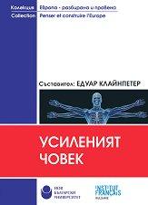 Усиленият човек - Едуар Клайнпетер -
