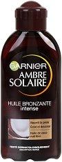 Garnier Ambre Solaire Bronzing Oil - Бронзиращо олио с аромат на кокос -