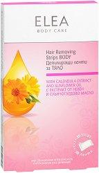 Elea Hair Removing Strips Body - продукт
