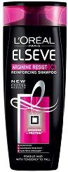 Elseve Arginine Resist X3 - Шампоан за укрепване на косата - продукт
