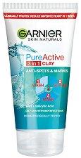 Garnier Pure Active 3 in 1 - Измиващ гел, ексфолиант и маска за лице - маска