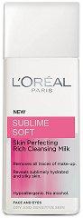 """L`Oreal Sublime Soft Rich Cleansing Milk - Тоалетно мляко за почистване на суха и чувствителна кожа от серията """"Sublime Soft"""" - очна линия"""