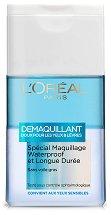 L`Oreal Eye and Lip Makeup Remover - Двуфазен почистващ лосион за очи и устни - тоник