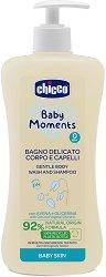 """Бебешки шампоан за коса и тяло - От серията """"Chicco Baby Moments"""" - лосион"""