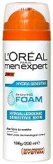"""L'Oreal Men Expert Hydra Sensitive Shaving Foam - Пяна за бръснене за чувствителна кожа от серията """"Men Expert"""" - серум"""