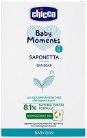 """Хидратиращ нежен бебешки сапун - От серията """"Chicco Baby Moments"""" - продукт"""