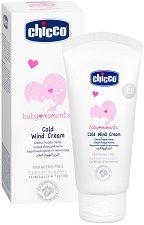 """Бебешки защитен крем за студено време - От серията """"Chicco Baby Moments"""" - продукт"""