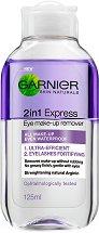 """Garnier 2 in 1 Express Eye Make-up Remover - Двуфазен дегримьор 2 в 1 от серията """"Skin Naturals"""" - нокторезачка"""
