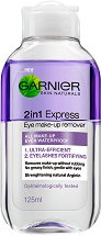 "Garnier 2 in 1 Express Eye Make-up Remover - Двуфазен дегримьор 2 в 1 от серията ""Skin Naturals"" - серум"