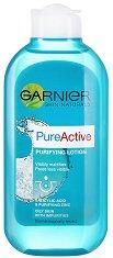 Garnier Pure Active Purifying Lotion - Почистващ лосион за проблемна кожа -