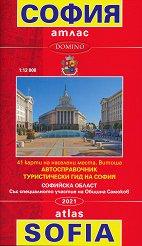 Атлас на София Atlas of Sofia -