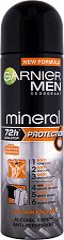 "Garnier Men Mineral Protection 6 - Дезодорант за мъже от серията ""Garnier Deo Mineral"" - олио"