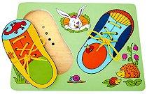 Обувки за връзване - Образователна играчка - кукла