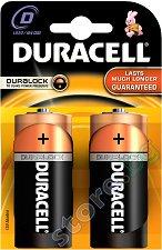 Батерия D - Алкална (LR20) - 2 броя - батерия
