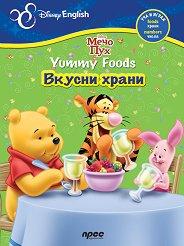 Disney English: Мечо Пух - Вкусни храни - четка