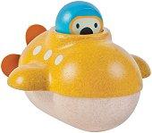 Жълта подводница - Играчка за баня -