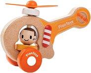 Хеликоптер - Дървена играчка - играчка