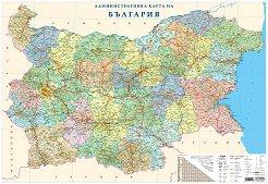 Административна карта на България - M 1:540 000 -