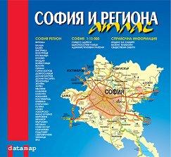 Атлас на София и региона -