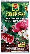 Торопочвена смес за орхидеи - Sana - Разфасовка от 5 l