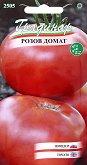 """Семена от розов Домат - Опаковка от 1 g от серия """"Градинар: Зеленчуци"""""""