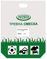 Тревна смеска - Зелена морава - Разфасовка от 1, 5 и 10 kg
