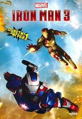 Оцвети и играй: Iron man 3 - продукт