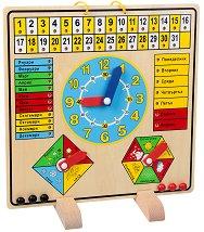 Календар - Дървена образователна играчка - количка
