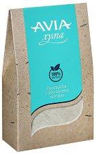 Българска сиво-зелена хума на прах - За мазна коса и кожа - продукт