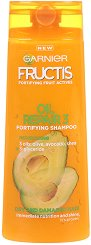 Garnier Fructis Oil Repair Shampoo - Шампоан за суха и увредена коса с комплекс от 3 масла - шампоан