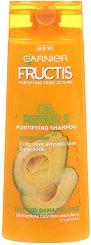 Garnier Fructis Oil Repair Shampoo - Шампоан за суха и увредена коса с комплекс от 3 масла - балсам