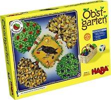 Голямата овощна градина -